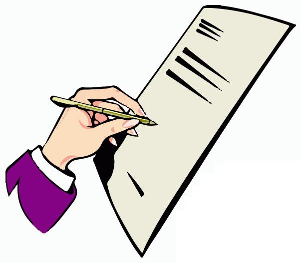 Список для оформления допуска на кафедру связи
